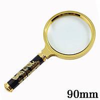 Лупа диаметр 90 мм ручка золотой дракон