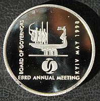 2 гривны 1998 Ежегодные сборы ЕБРР в Киеве Копия