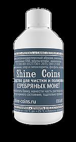 """Засіб для чищення та полірування """"Срібні монети"""""""