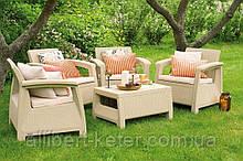 Allibert Corfu Quattro Set садові меблі з штучного ротанга