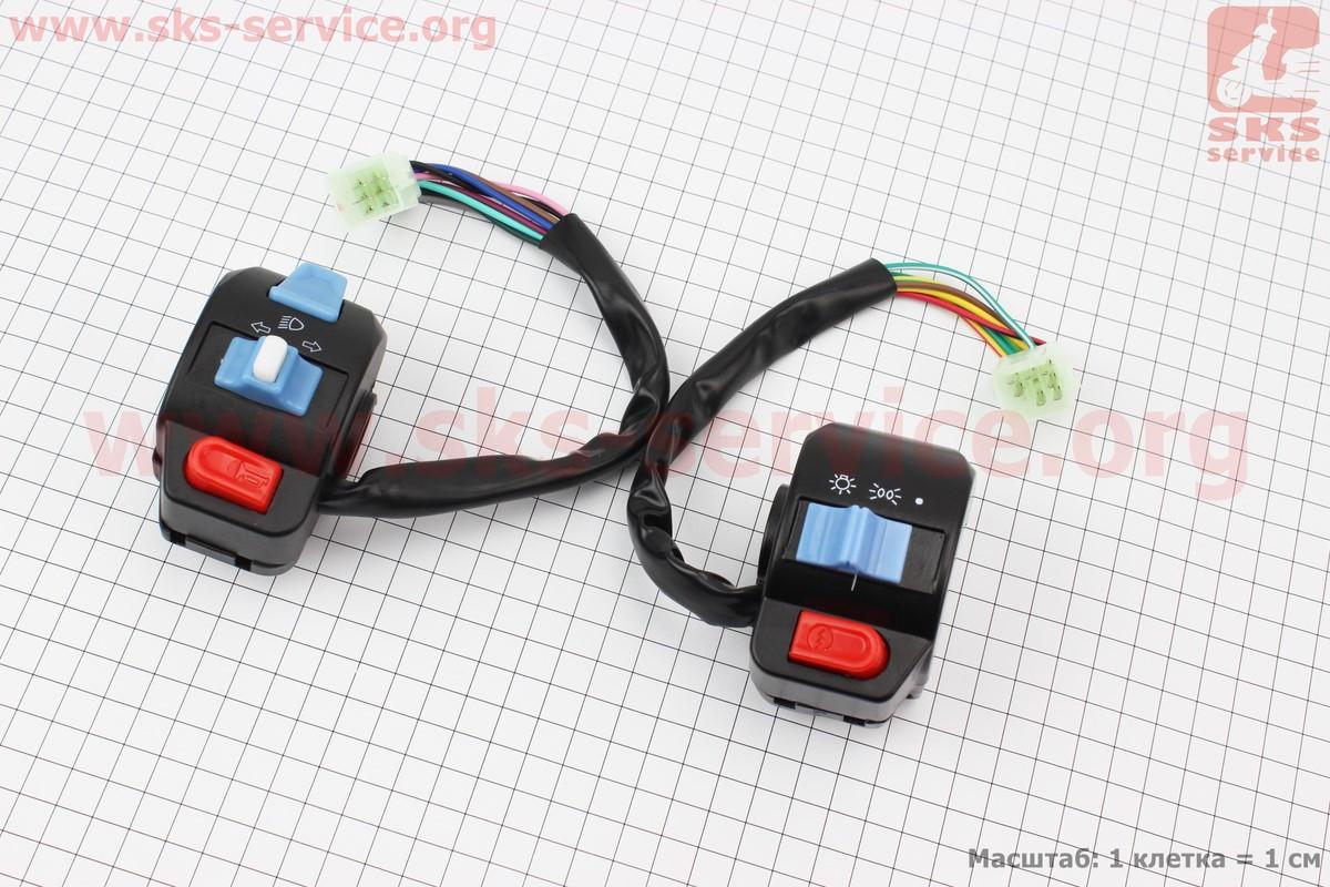 Блок кнопок на руле левый + правый к-кт без рычагов