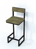 Барный стул GoodsMetall в стиле ЛОФТ 750х350х350 БС218
