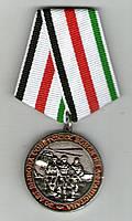 Медаль 30 лет вывода  войск из Афганистана 3