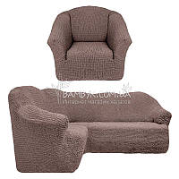 Чехол универсальный на угловой диван с креслом без оборки Venera (натяжной) какао