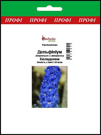 Дельфініум Беладона блакитний 50 шт Садиба Центр