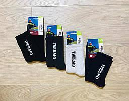 Носки мужские зимние термо махровые хлопок ТМ Clever Socks размер 41-45 ассорти