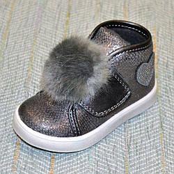 Детские ботинки с помпонами, Lapsi размер