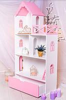 Ляльковий будиночок ГРАЦІЯ, будинок для ляльок