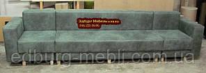 Модульный офисный диван на деревянных ножках