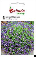 Обриетта гібридна Весняний килимок, суміш, 0,1 г Садиба Центр