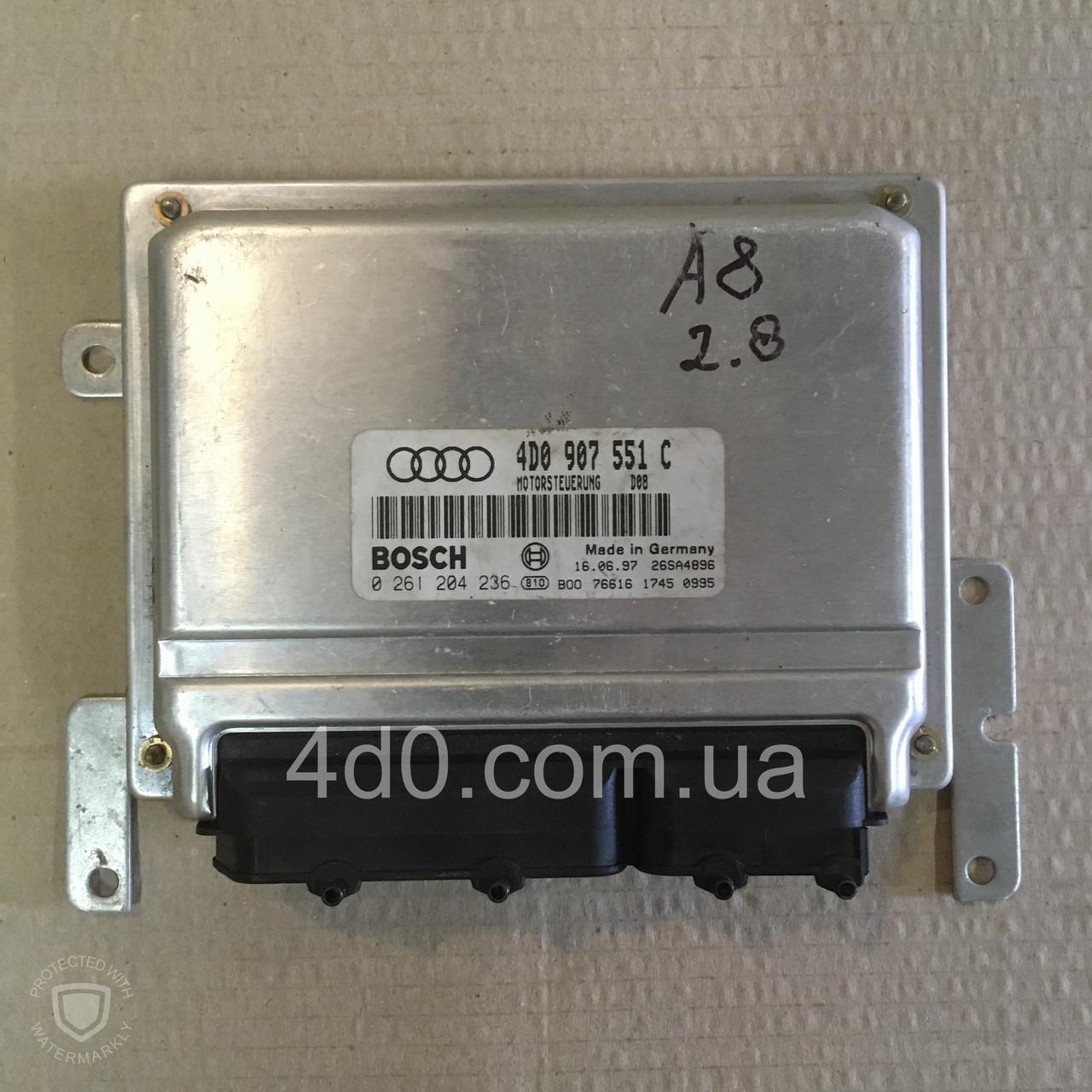 4D0907551C Блок управління двигуном на Audi A8 2.8 бензин