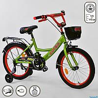 Детский двухколесный велосипед 18 дюймов корзина багажник CORSO 110-125 см