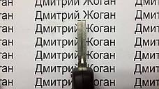 Корпус выкидного ключа HYUNDAI (Хундай) ix35, 3-кнопки, фото 3