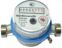 Счётчик водяной GROSS ETK(W)-UA 15/110  R80 без сгонов хв