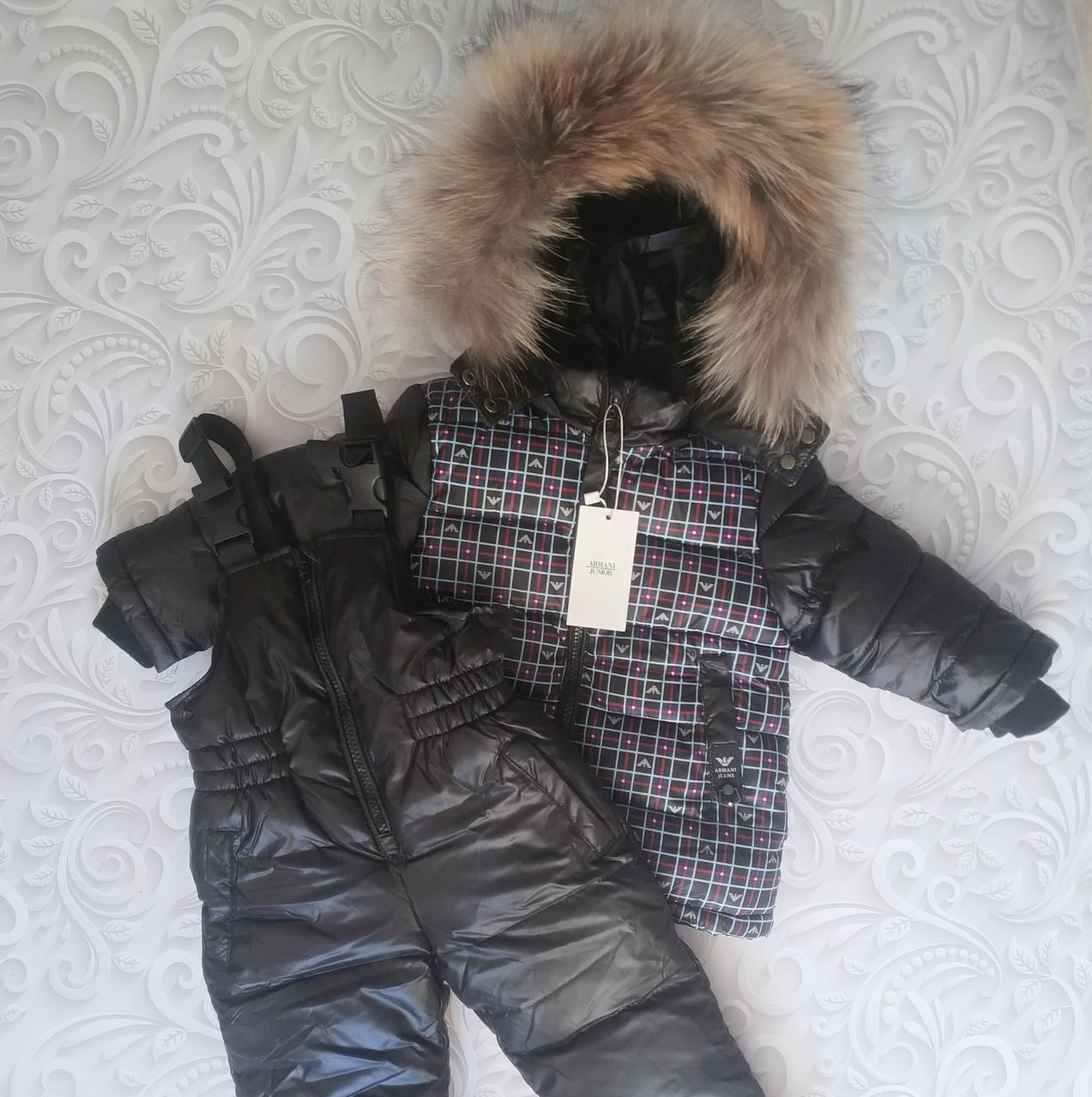 Детский зимний комбинезон, комплект Armani