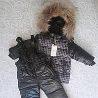 Детский зимний комбинезон, комплект Armani, фото 1