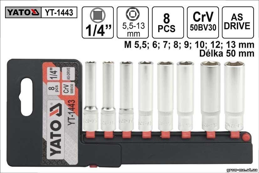 """Набір високих торцевих головок 1/4"""" 8 шт. YATO YT-1443"""