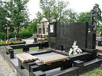 Мемориальный комплекс МК-444