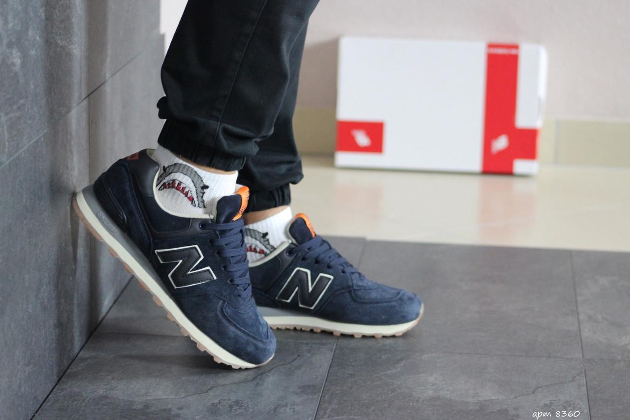 Мужские кроссовки New Balance 574 замшевые,темно синие