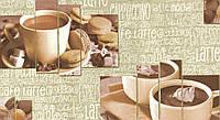 Обои влагостойкие мойка Шоколад 130-03 оливковый