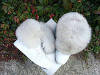 Ботинки женские натуральная кожа мех натуральный песец белый 35/41