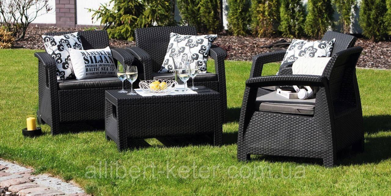 Keter Corfu Quattro Set садовая мебель из искусственного ротанга