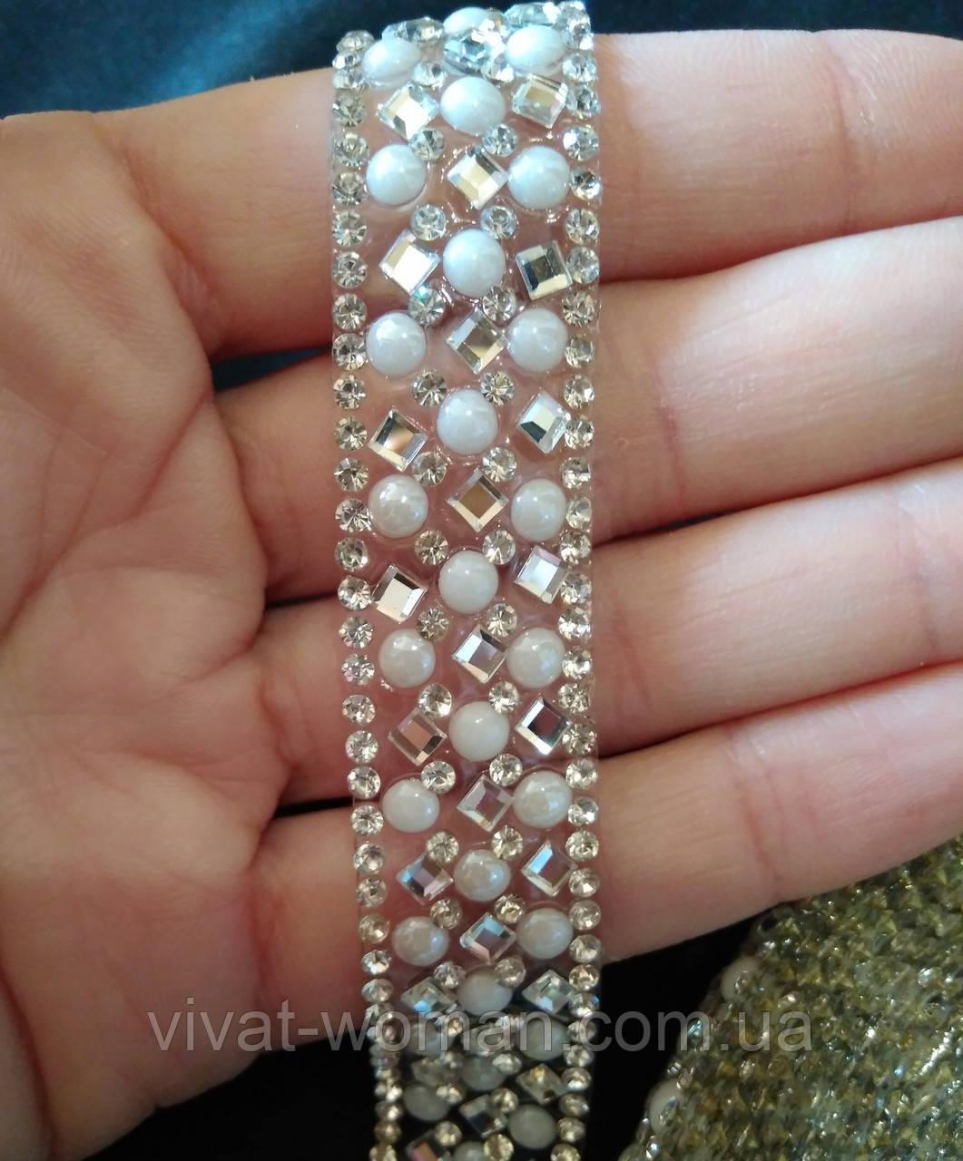 Тасьма гарячої фіксації. Стрази Crystal і напів-перли, шир. 1,7 див. Ціна за 0,5 м