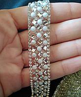 Тесьма горячей фиксации. Стразы Crystal и полужемчуг, шир. 1,7 см. Цена за 0,5 м