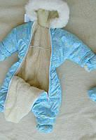 Зимний  комбинезон - человечек детский  для ребенка от рождения до 1.5 года