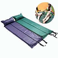 Самонадувной коврик, каремат, с подушкой, качественный, прочный, туристический, рыбацкий, кемпинговый