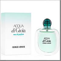 Giorgio Armani Acqua di Gioia Eau Parfum парфюмированная вода 100 ml. (Джорджио Армани Аква Ди Джоя)