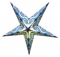 9050053 Светильник Звезда картонная 5 лучей BLUE LAVENDER