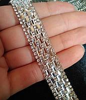 Тесьма горячей фиксации. Стразы Crystal, шир. 1,5 см. Цена за 0,5 м