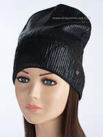 Женская шапка вязаная Philipp Plein черная с напылением в тон