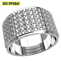 """Серебряноеженское кольцо """"Дар Богов"""" - придаст вам богемного блеска"""