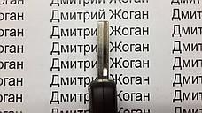 Корпус автоключа для KIA Picanto (КИА Пиканто) 3 кнопки, фото 3