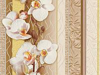 Обои виниловые супер мойка Орхидея 5703-05 (остат 3 рул)