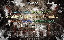 Поступление: Carlson Labs, Doctor's BEST, Healthy Origins, Jarrow Formulas, NeoCell, NOW, Puritan's Pride, Rainbow Light,Ronnie Coleman, SmartShake, BioTech, BPI sports, NOW, Nutrex, Optimum Nutrition, SAN, Scitec Nutrition, Ultimate Nutrition.
