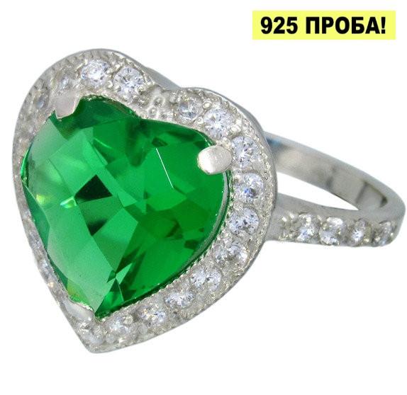 """Серебряное кольцо """"Сердце океана"""" - яркий акцент для Вашего образа"""