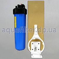 """Фильтр грубой очистки воды ORGANIC Big Blue 20"""" (ВВ20) 1"""", фото 1"""
