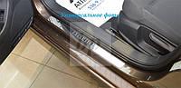 Защитные хром накладки на пороги Hyundai accent 3D (хюндай акцент 3-х дв. хэтчбек 2006-2010)