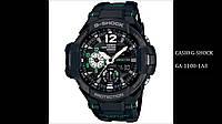 Мужские часы Casio G-SHOCK GA-1100-1A3ER оригинал