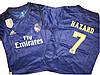Футбольная форма Реал Мадрид (Эден Азар) сезон 19/20 детская + гетры в подарок, фото 5
