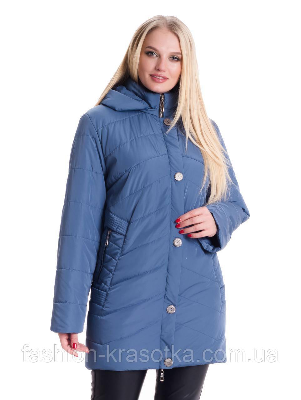 Модная женская демисезонная куртка,размеры:54-64.
