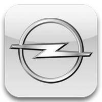 Авточехлы на Opel (опель)