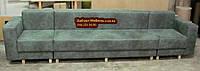 Модульный  диван для кафе на деревянных ножках
