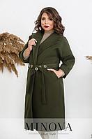 Демисезонное пальто кашемир батал ( серый, черный, бежевый,синий, визон, хаки, кофе ) р: 50,52,54,56,58,60