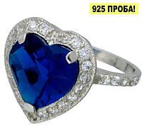 """Серебряное кольцо """"Сердце океана"""" - яркий акцент для Вашего образа, фото 1"""