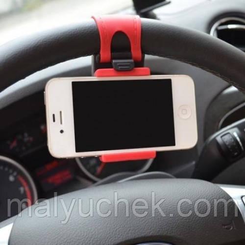 Автомобильный держатель для телефона авто на руль Magic 45014