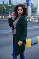 Кардиган женский вязаный косичкой (К28838), фото 1